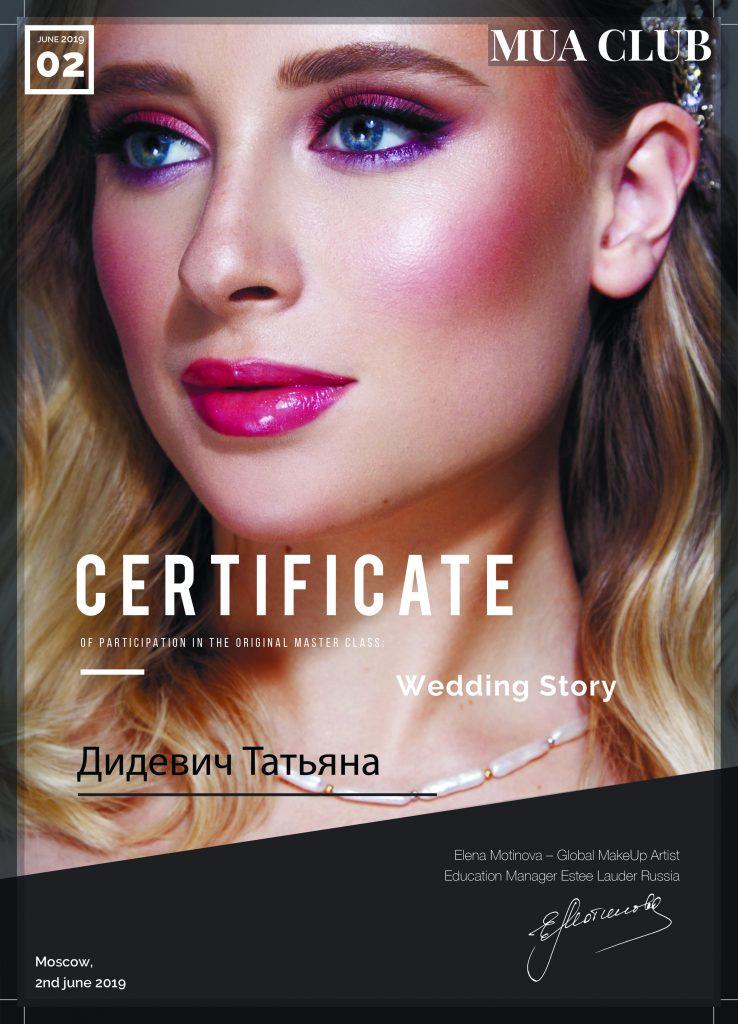 sertifikat horisontal